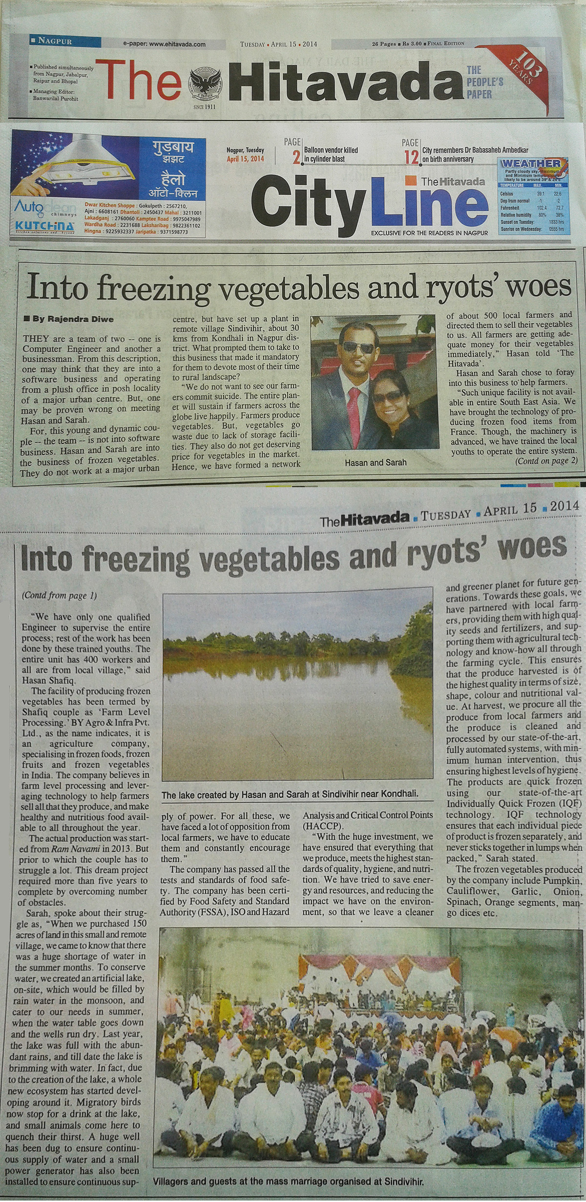 B.Y. Agro & Infra featured in The Hitavada newspaper