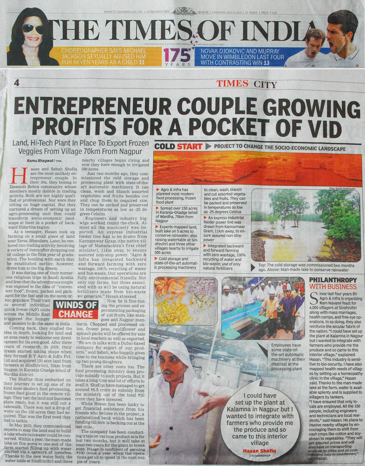B.Y. Agro and Infra featured in Times of India